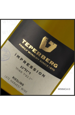 Impression Riesling Late Harvest 50 cl