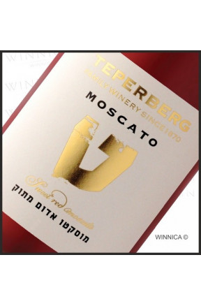 Moscato Red